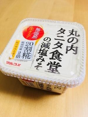 味噌 賞味期限2018/7/8